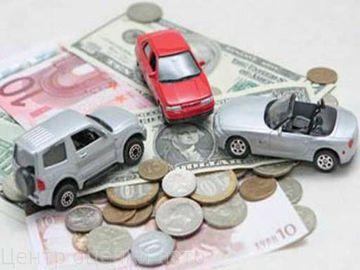 срочный выкуп страховок с авто